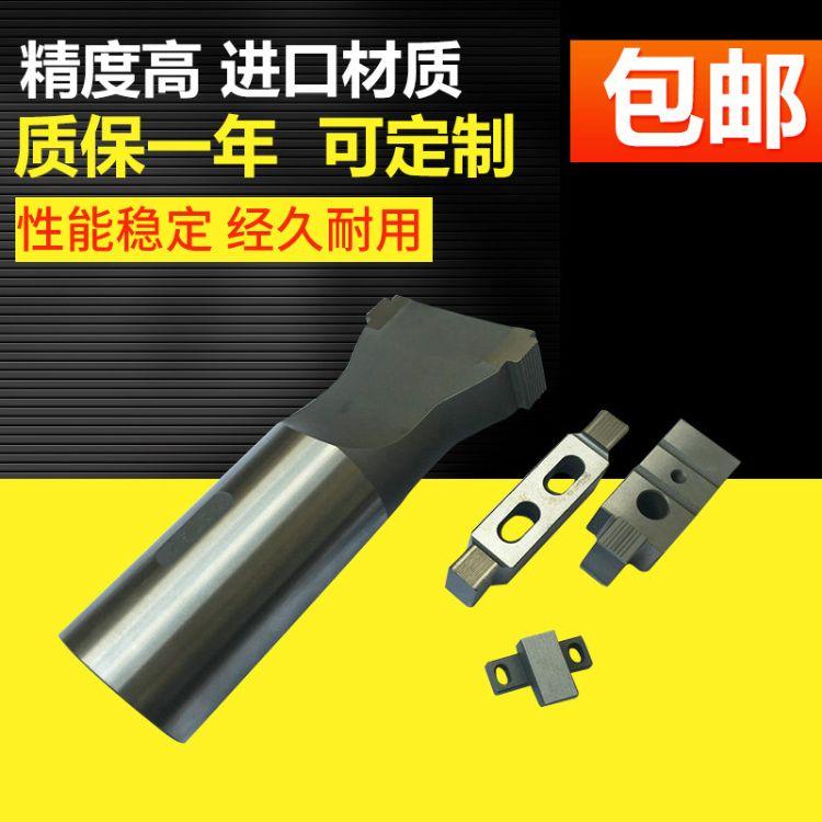 包邮超声波焊头 束线焊模 金属焊机 碰焊机焊头 热压焊头可制作