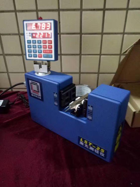 测径仪 外径测试仪 激光测径仪 红外线测径仪