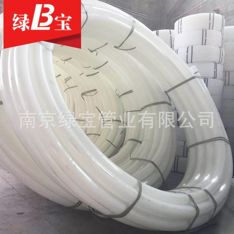 厂家直销DN63 白色PE穿线管 尼龙塑料穿线管 白色PE管 塑料盘管