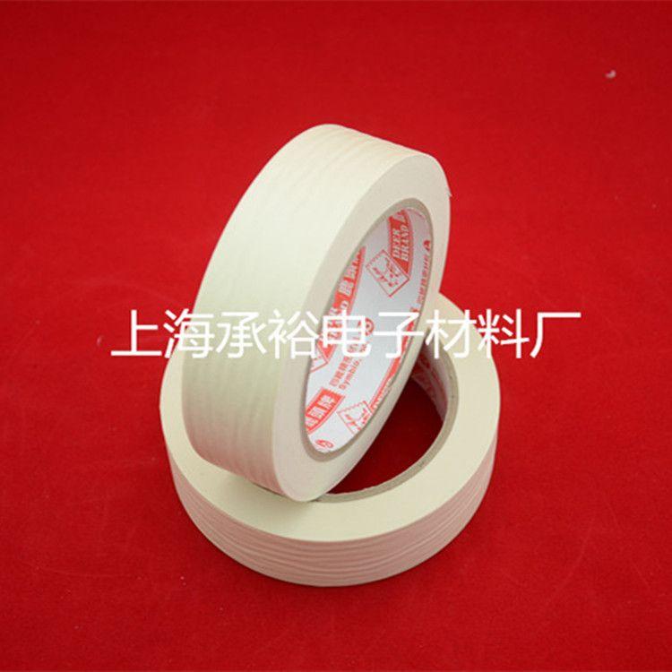 供应美纹纸胶带皱纹纸胶带cm1x