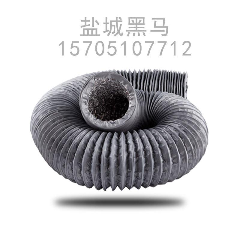 通风管道新风系统铝箔复合伸缩软管 油烟机PVC风管排气扇排烟管