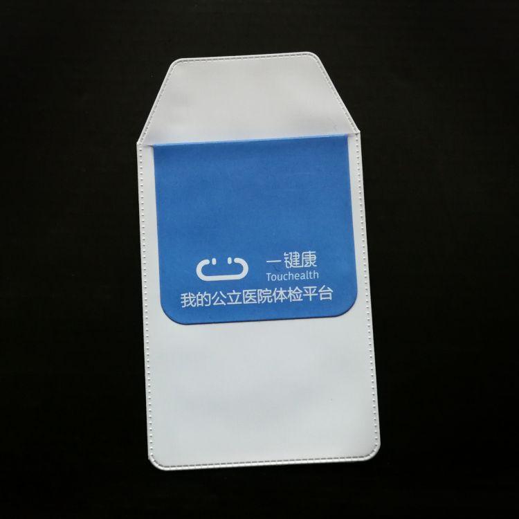 厂家直销 PVC白大褂医用插笔袋 可定制彩色透明笔袋