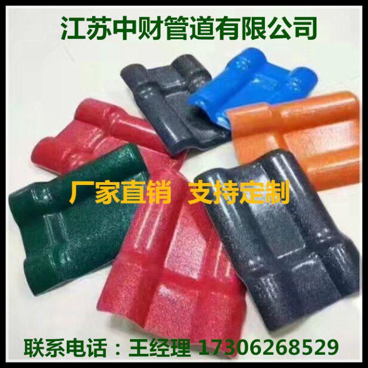PVC合成树脂瓦 树脂瓦屋顶瓦 asa树脂合成瓦 彩钢琉璃别墅瓦定制