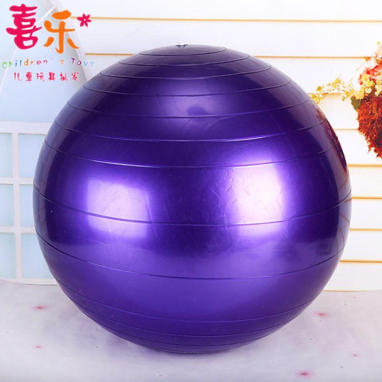 65cm加厚瑜伽球防爆健身球瑜珈球孕妇运动瑜伽球厂家批发