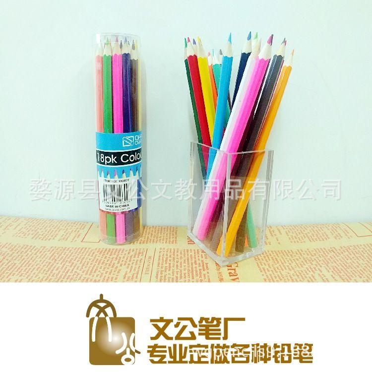 【文公铅笔厂】18色彩色铅笔PVC桶装 颜色铅笔 木制铅笔 画画彩笔