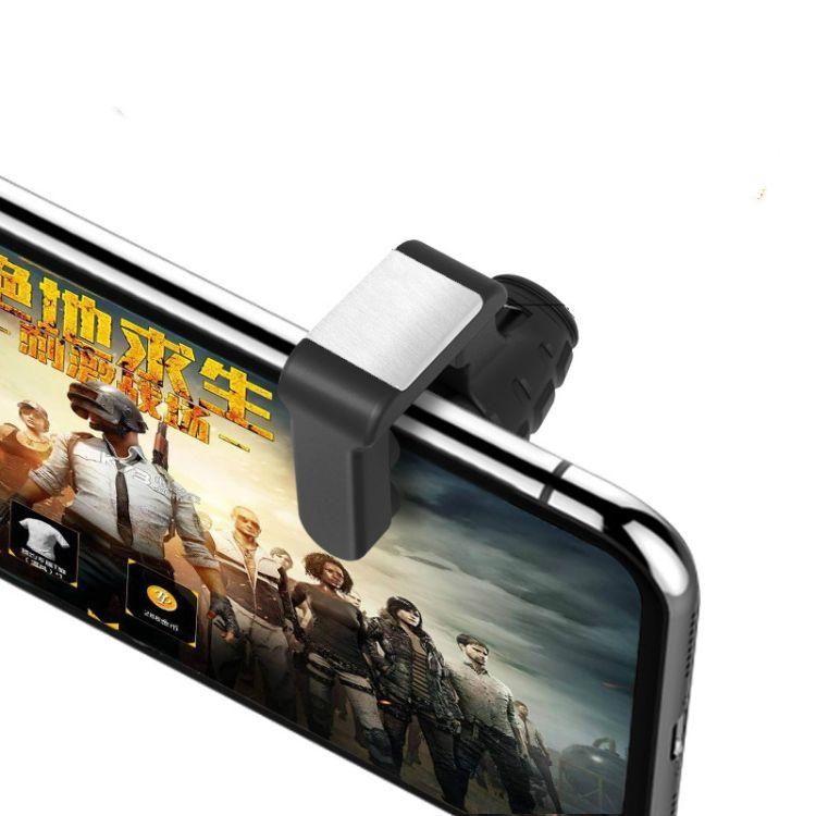 新款S9六指联动吃鸡神器绝地求生快捷射击按键游戏手柄厂家直销