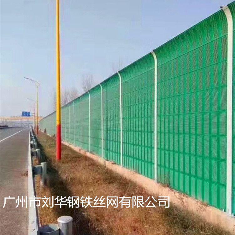 定制高架桥透明隔音板 镀锌板百叶孔隔声屏障 小区优质吸音板批发