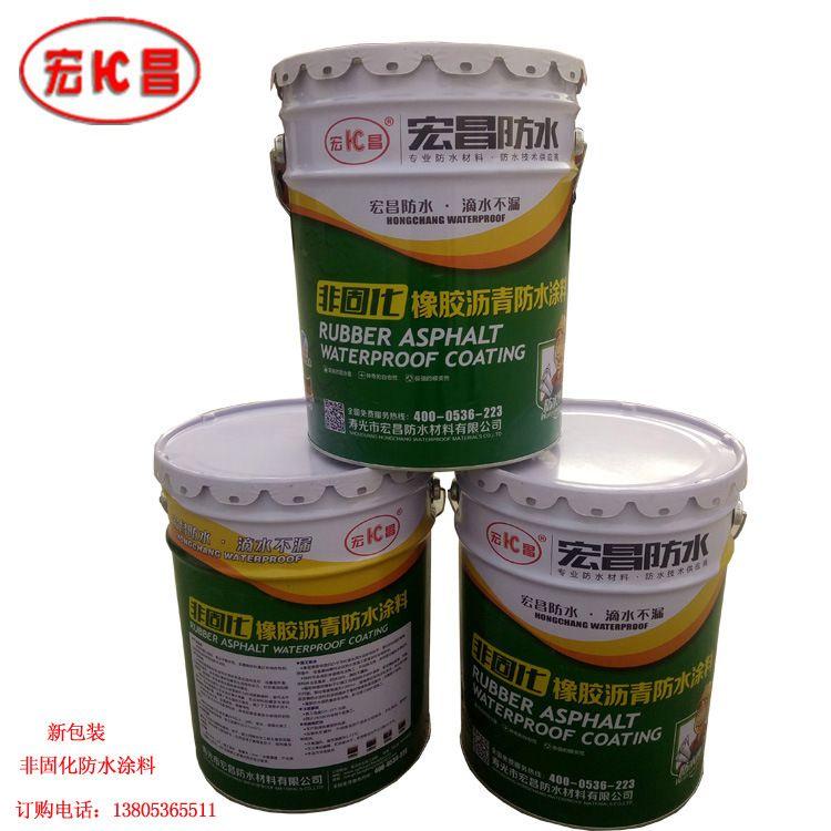 单组份防水涂料 高分子951聚氨酯防水涂料 喷涂速凝防水涂料