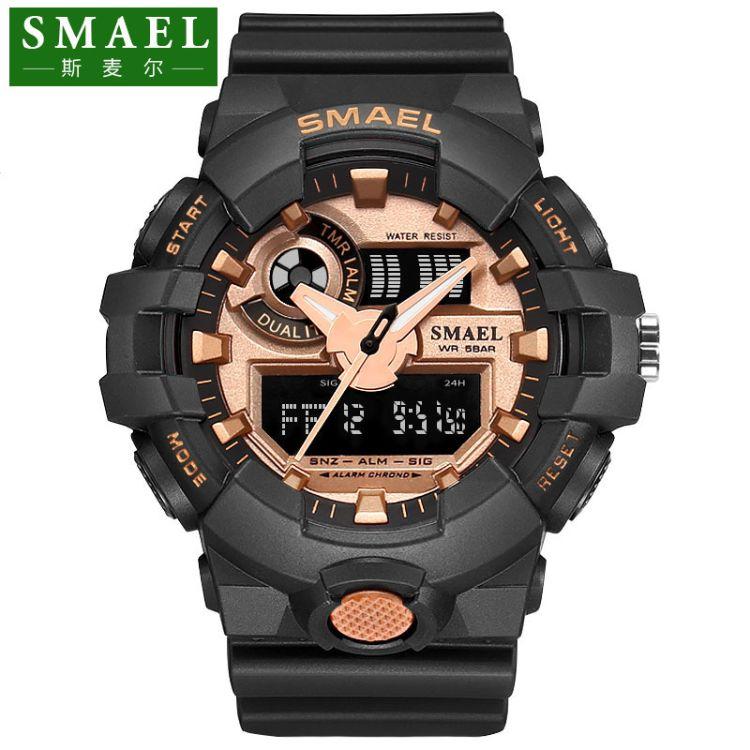 斯麥爾新款手表正品時尚學生運動多功能電子手表情侶流行男士防水