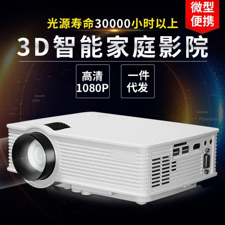 GP-9高清1080p微型投影机 3D迷你投影仪家用 便携led投影仪