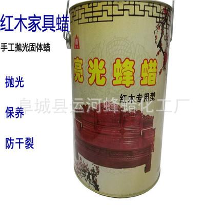 红木家具专用亮光蜂蜡 上光保养膏状蜂蜡蜂蜡膏
