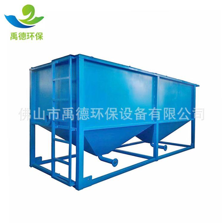 供应污水处理设备 斜管沉淀池 斜板沉淀池生产厂家