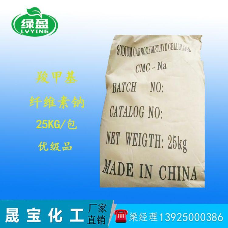 cmc 羧甲基纤维素洗涤羧甲基纤维素钠日化纤维素洗洁精专用纤维素