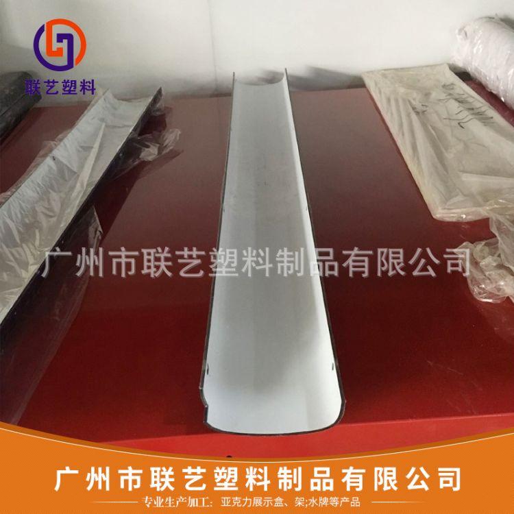 厂家直销 亚克力挤出型材 有机亚克力玻璃型材 亚克力灯箱型材
