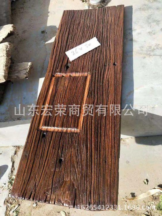 老榆木茶桌 茶台 老榆木家具加工定制 老榆木板材 风化老榆木门板