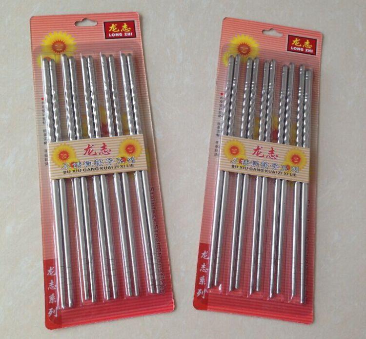 龙志厂家直销不锈钢五双装光身筷子 五双螺纹筷 花筷 防滑防烫