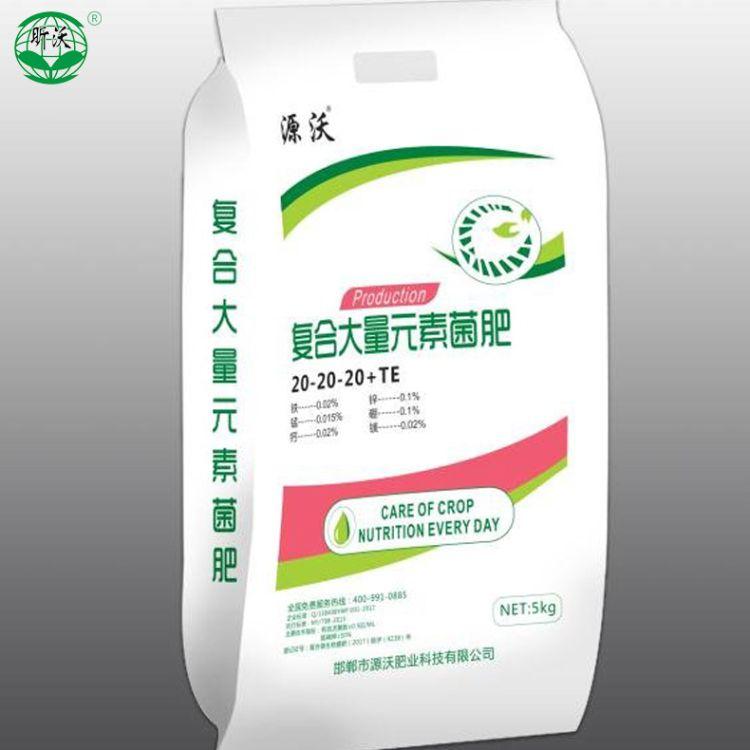 生物有机肥 阿维菌素肥 微生物菌肥 复合大量元素菌肥 复合肥