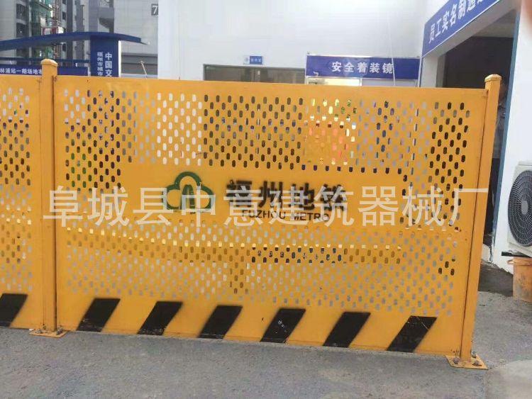 厂家直销 销售基坑护栏 铁丝基坑护栏 2*1.2米基坑护栏