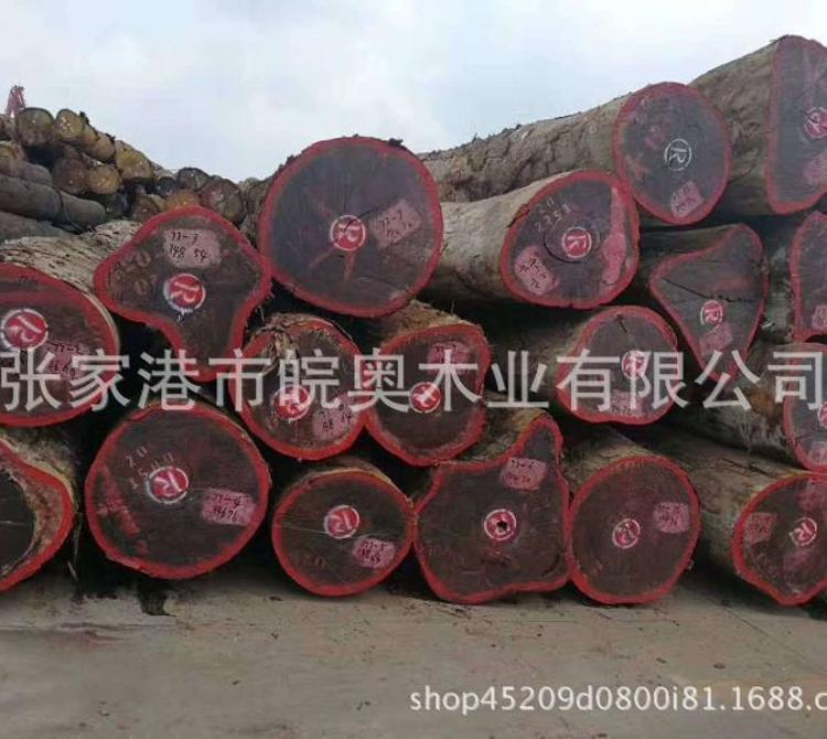 皖奥木业常年经营红花梨原木和板材有-加蓬料-刚果料-等等
