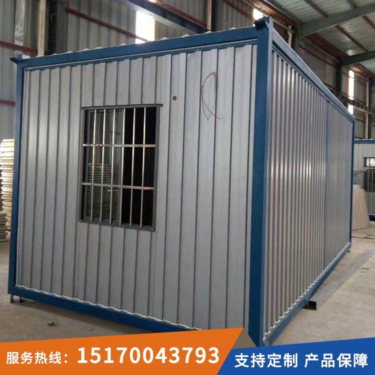 波浪纹集装箱厂家直销 集装箱 住人箱房 集装箱批发可定制