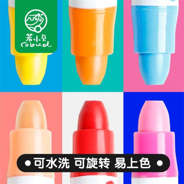 若态若小贝24色丝滑蜡笔创意儿童礼物水彩笔 早教画画笔产地货源