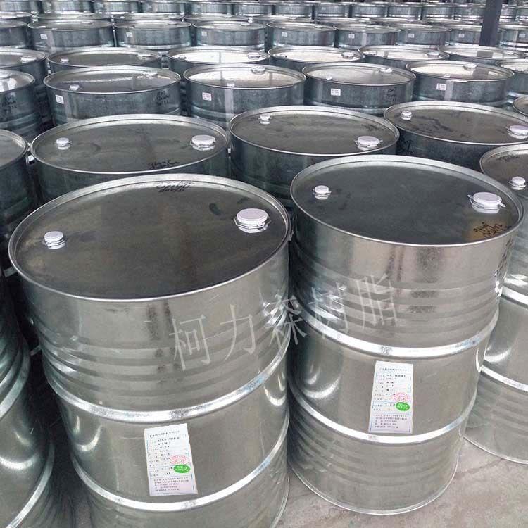 厂家直销 耐磨性环氧树脂 涂料热塑性树脂 耐醇树脂