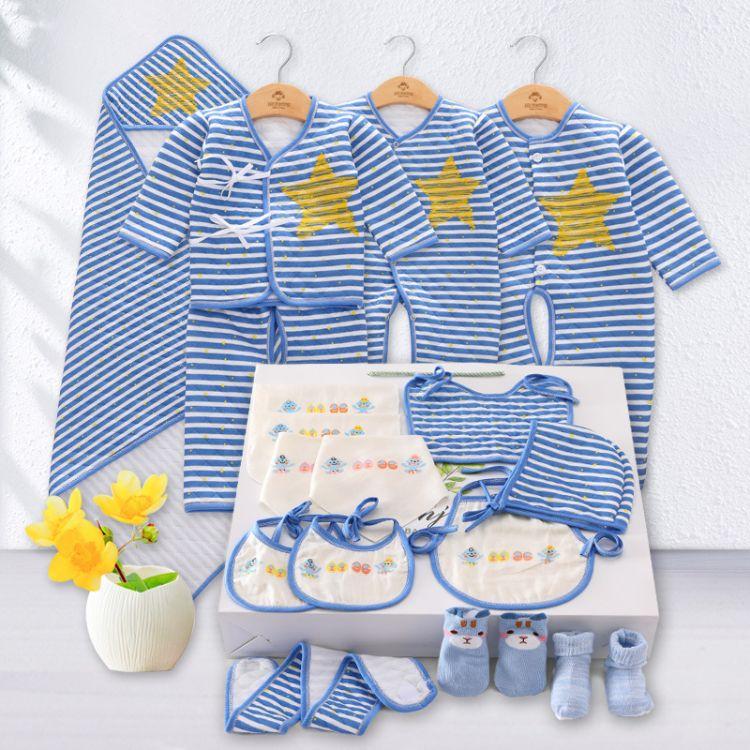秋冬季加厚纯棉衣服满月宝宝刚初生婴儿礼盒套装含抱被 母婴用品