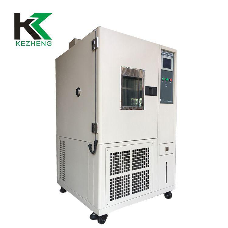 东莞恒温恒湿试验箱 可程式恒温恒湿试验机 高低温试验箱 可定制