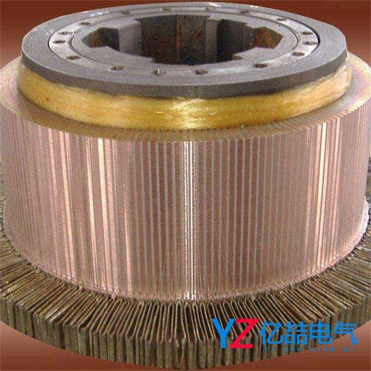 厂家直销直流电机换向器 设备电机换向器 Z4系列换向器 量大从优