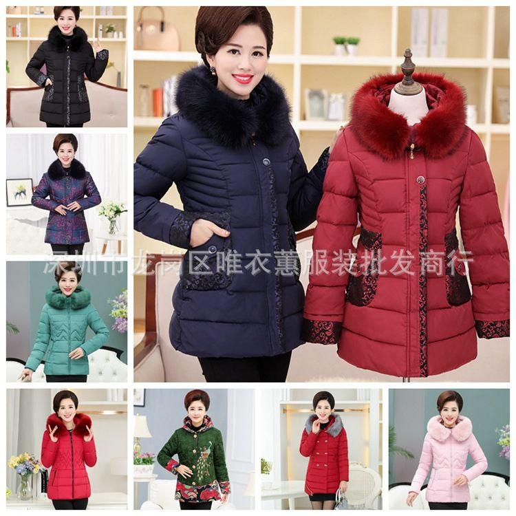 厂家直销2018冬季中老年女装棉衣 外贸妈妈装加厚羽绒服地摊夜市