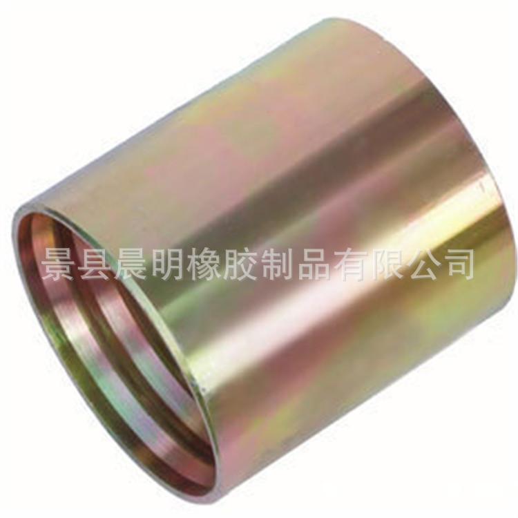 供应液压胶管接头 过渡接头英制碳钢接头管件厂