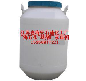 聚乙二醇2000,PEG2000