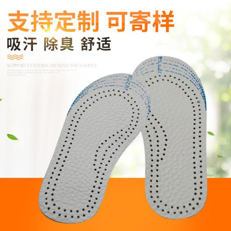 厂家批发多色牛皮儿童鞋垫 真皮可裁剪儿童除臭鞋垫定制