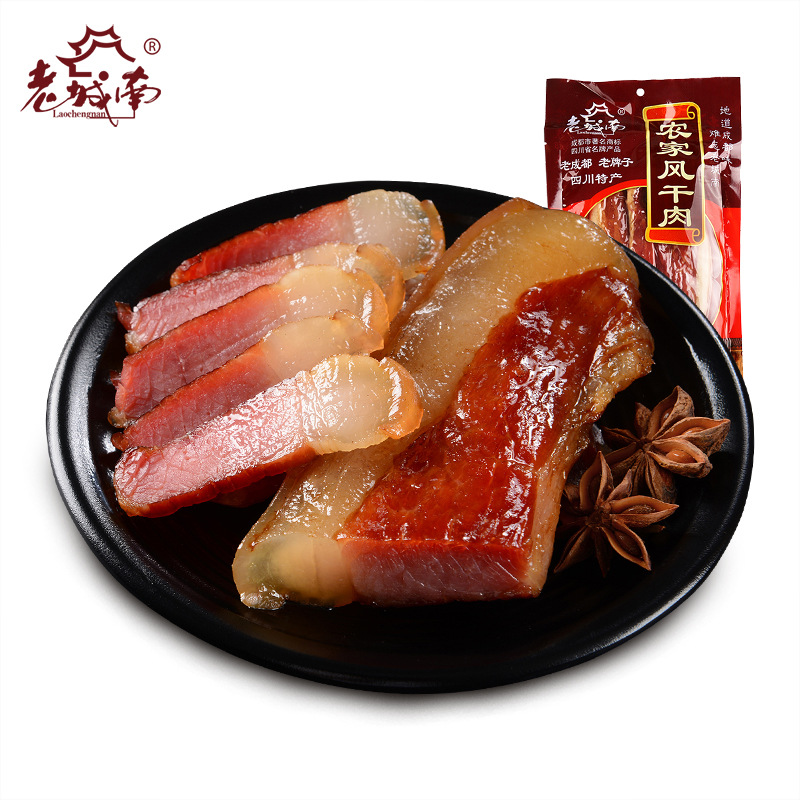 老城南农家自制腊肉500g正宗四川特产土猪肉咸肉麻辣五花无烟熏肉