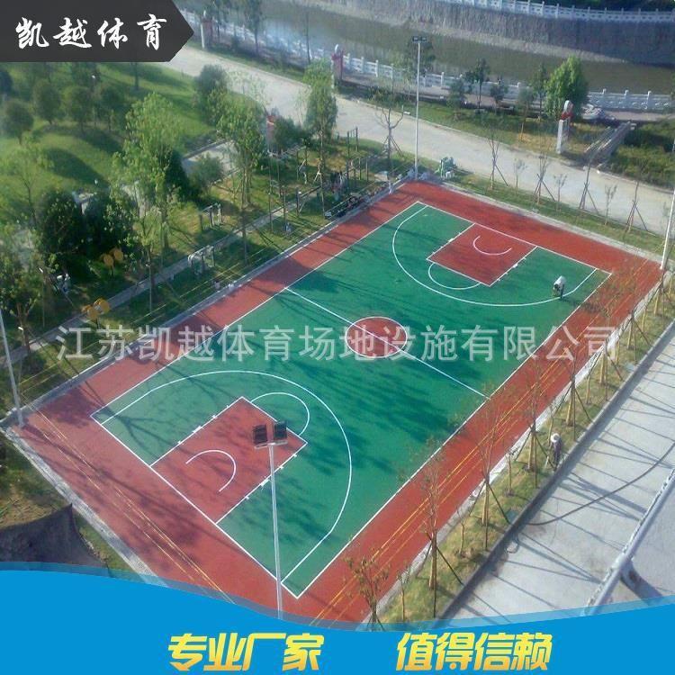 室外篮球场地胶PVC卷材塑胶地板室外幼儿园地胶防水羽毛球场地胶