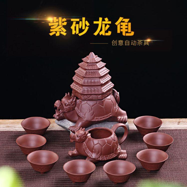海浪 厂家粗陶仿古紫砂茶具套装特价整套 紫砂龙龟全半自动茶具