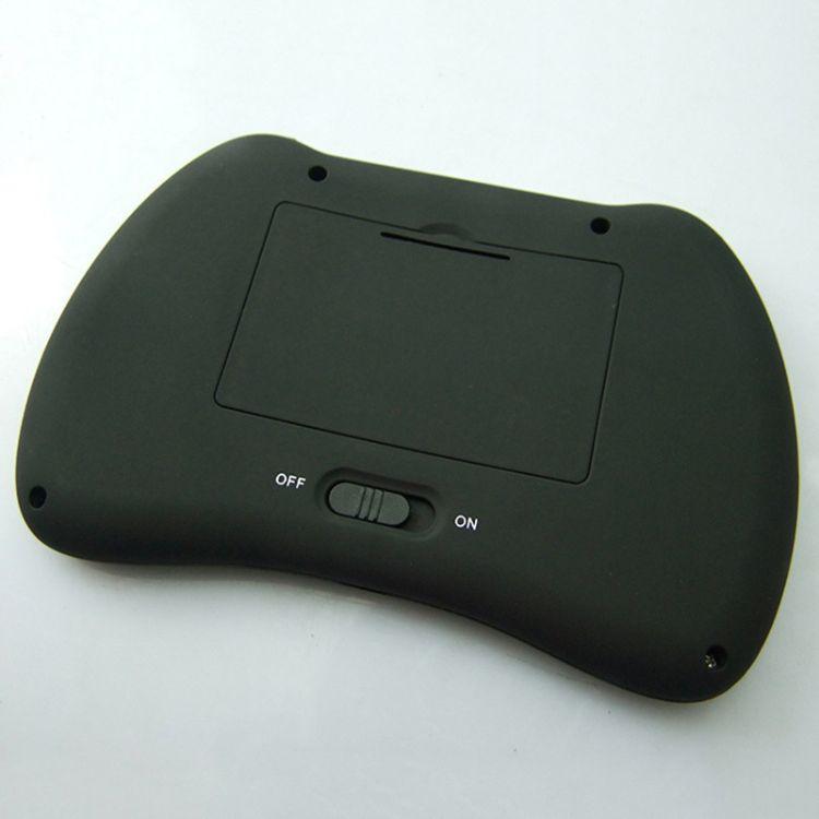 无线游戏键鼠套装H9无线 触摸式无线鼠标键盘外贸批发厂家直销