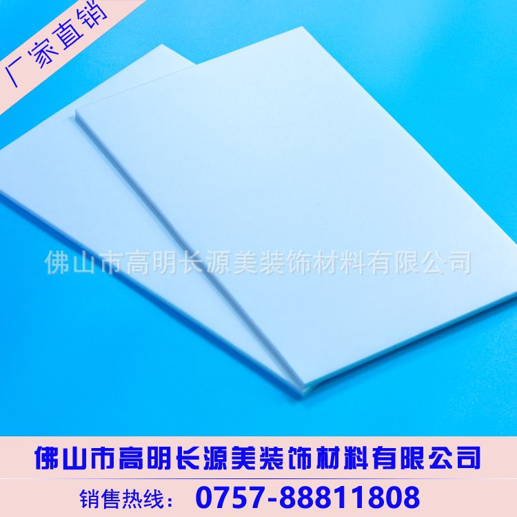 廠家直銷出口級啞光KT板專業高端寫真噴畫制作專用材料