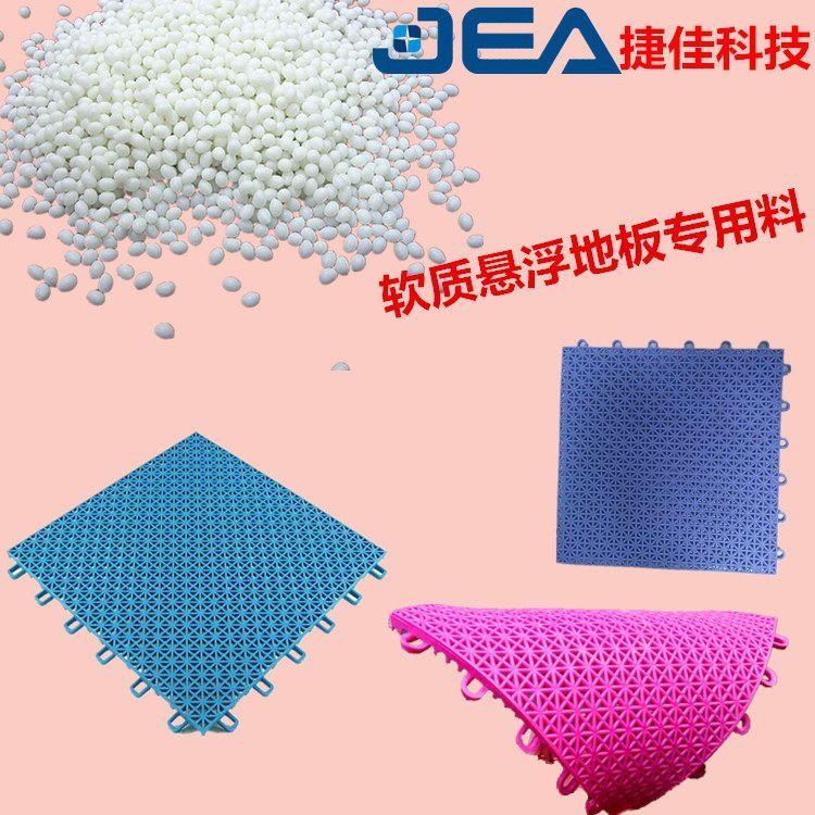 悬浮地板原料 改性聚丙烯PP颗粒捷佳(东莞)CPP-60DA
