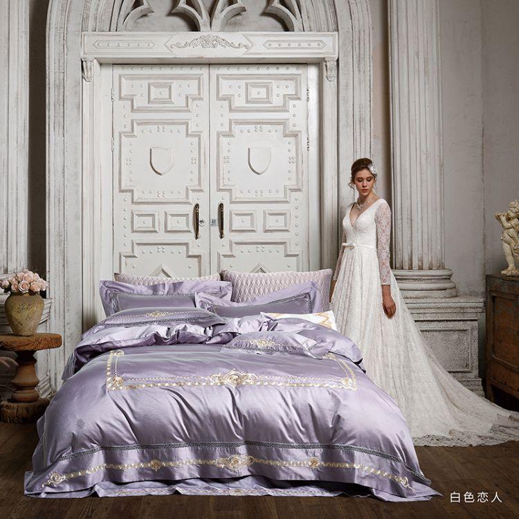 高端欧式刺绣纯棉床上用品 100支埃及长绒棉全棉软装样板房摆样四