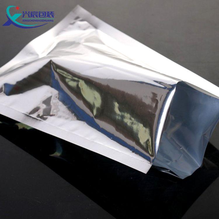 现货供应 镀铝食品包装袋 来图定做 镀铝包装袋 兴宸包装