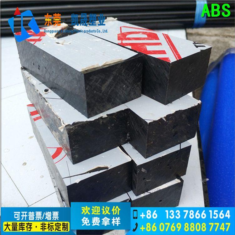 防静电ABS板 黑色 米黄色ABS板 工业塑料板材 阻燃级ABS板防静电