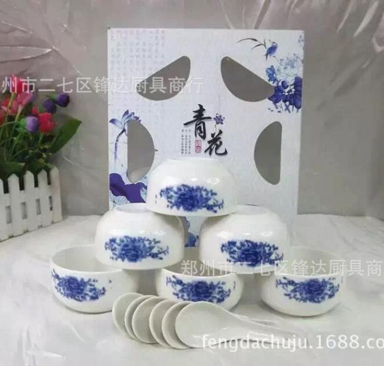 青花瓷六碗六勺陶瓷礼品套装 陶瓷碗勺会销礼品套装批发加印logo