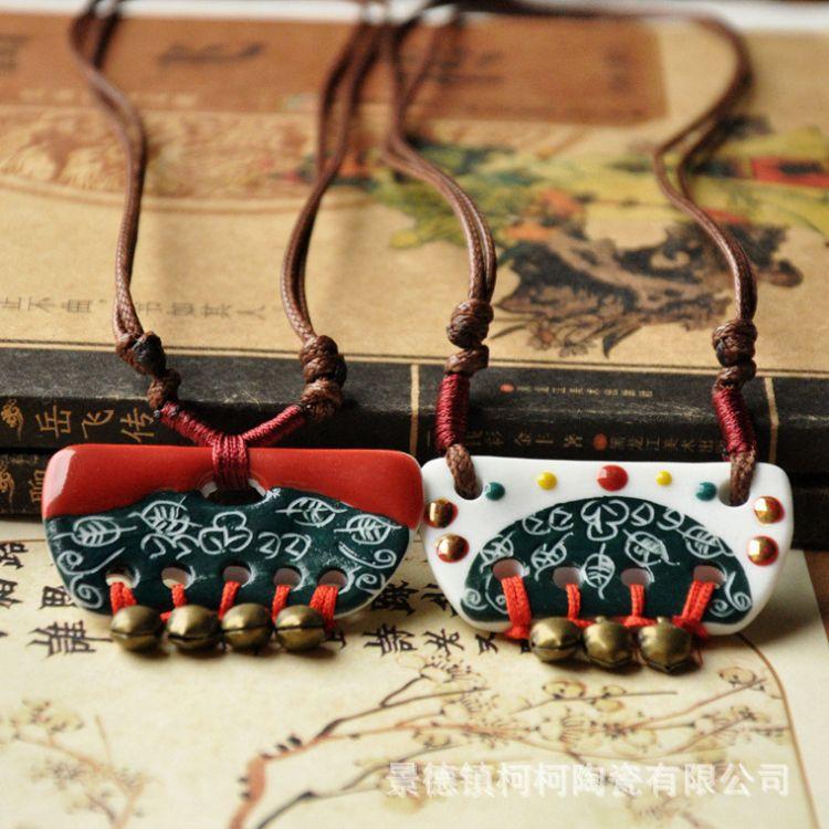 手绘陶瓷项链民族风首饰 景德镇陶瓷项链 女式带铃铛柯柯陶瓷项链