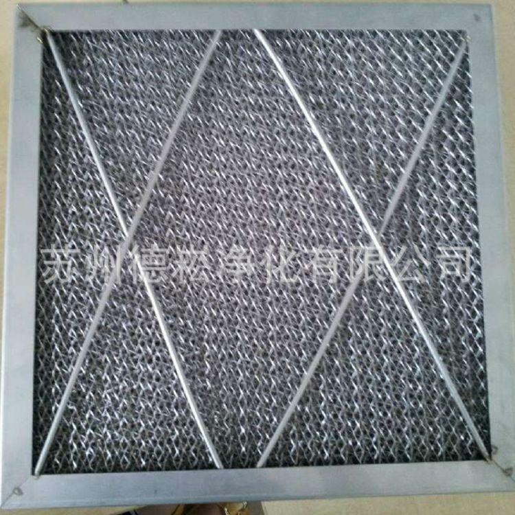 铝网过滤网过滤器全金属滤网过滤器 板式空气过滤器板式过滤网