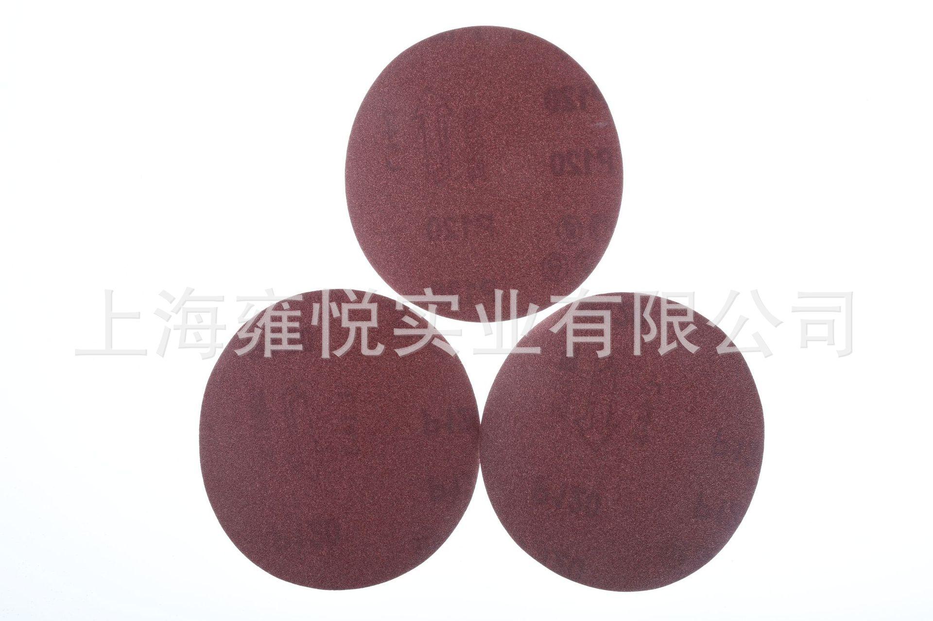 国产红砂纸2寸/圆盘砂纸/红砂打磨砂纸/干磨砂纸/植绒砂纸/红砂纸