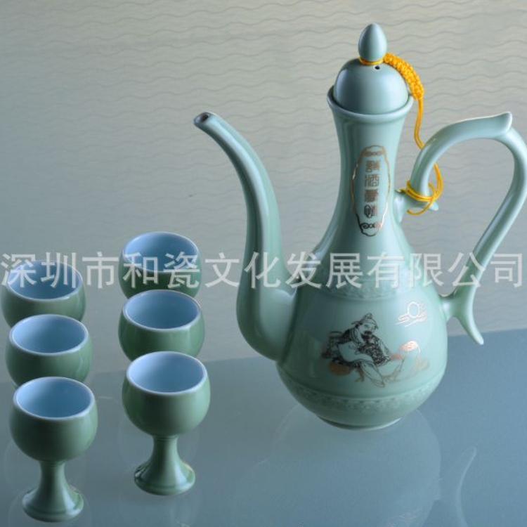 和瓷陶瓷茶具酒具书法家居高档礼品工艺品陶瓷工艺品2018新款精品