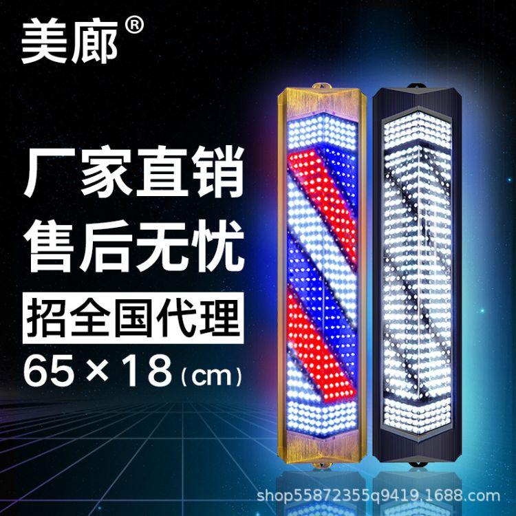 美廊*60CM挂墙理发店转灯 三角复古美发户外LED转灯 发廊防水灯箱