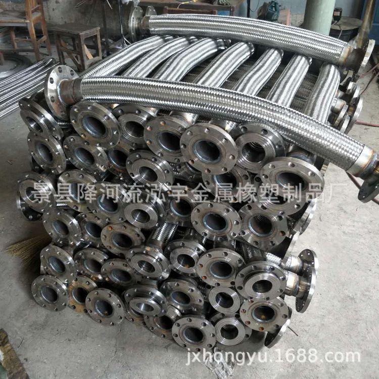 304不锈钢波纹管编织网软管4分6分1寸高温高压蒸汽管油管金属软管