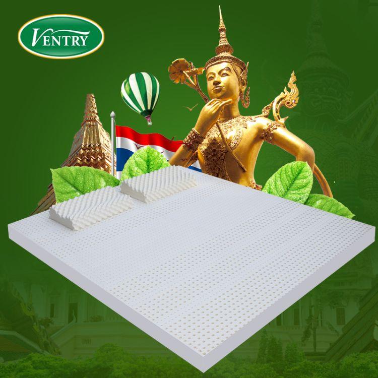 Ventry天然乳胶床垫席梦思乳胶床垫送2个天然乳胶枕高低按摩枕